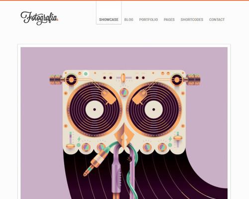 50+ Retina-ready WordPress Themes for High Resolution Displays ...